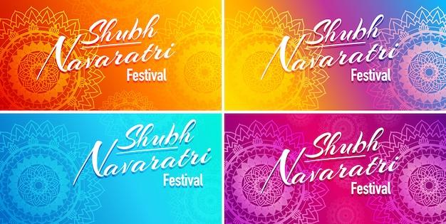 Quatre cartes pour le festival de navaratri Vecteur gratuit