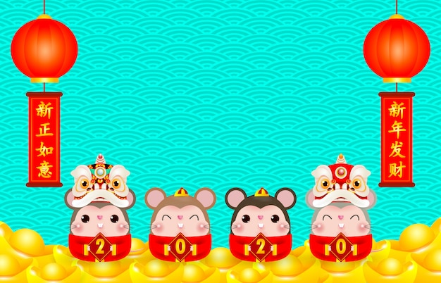 Quatre petits rats tenant une pancarte dorée pour bonne année 2020 Vecteur Premium