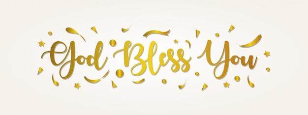Que dieu vous bénisse lettrage. bannière de voeux avec la couleur d'or Vecteur Premium