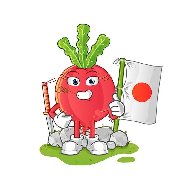 Radis Japonais Vecteur Premium