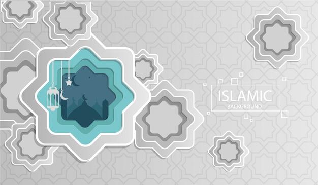 Ramadan islamique, eid al-fitr Vecteur Premium