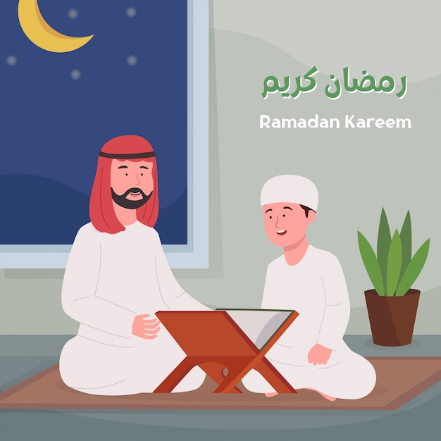 Ramadan Kareem Arabian Father Teach Son Coran Vecteur Premium