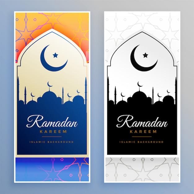 Ramadan kareem beau jeu de bannières Vecteur gratuit
