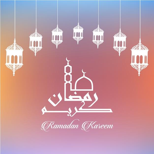 Ramadan kareem belle carte de voeux avec calligraphie arabe avec dôme masjid et minaret avec latterns qui signifie ramadan kareem Vecteur gratuit