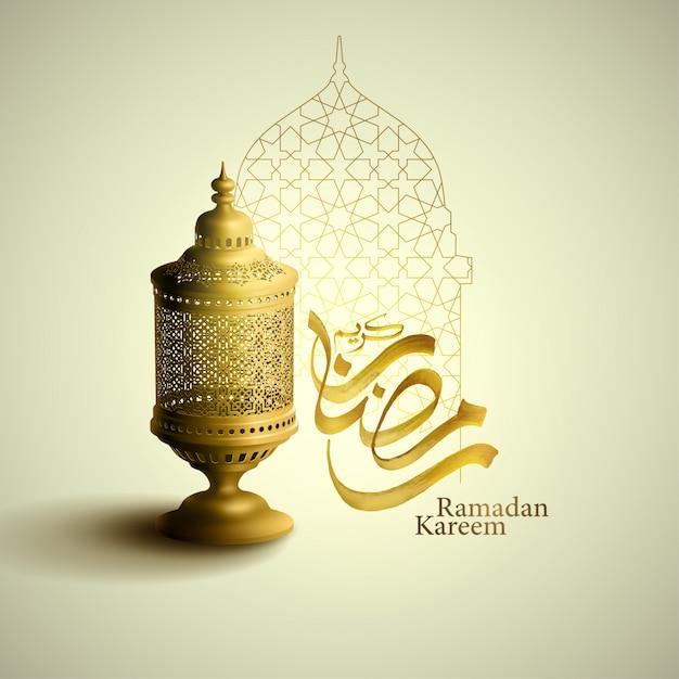Ramadan Kareem Calligraphie Islamique Salutation Avec Lanterne Arabe Et Ligne Motif Géométrique Illustration Vectorielle Vecteur Premium