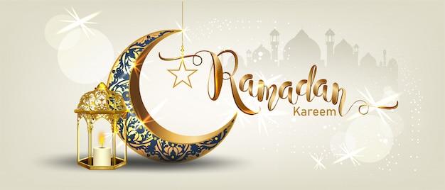 Ramadan Kareem Avec Croissant De Lune En Or Croissant De Lune, Modèle élément Orné Islamique Pour, Style 3d Vecteur Premium