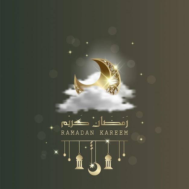 Ramadan kareem design lune et calligraphie arabe Vecteur Premium