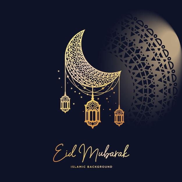 Ramadan kareem fond islamique lune et concept étoile Vecteur Premium