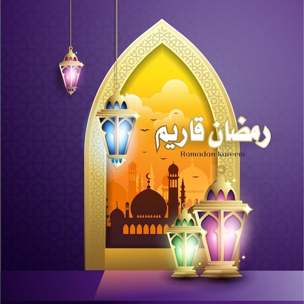 Ramadan kareem fond avec lanterne de fanoos Vecteur Premium