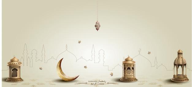 Ramadan kareem fond avec lanternes et croissant Vecteur Premium