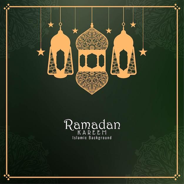 Ramadan kareem fond avec des lanternes Vecteur gratuit