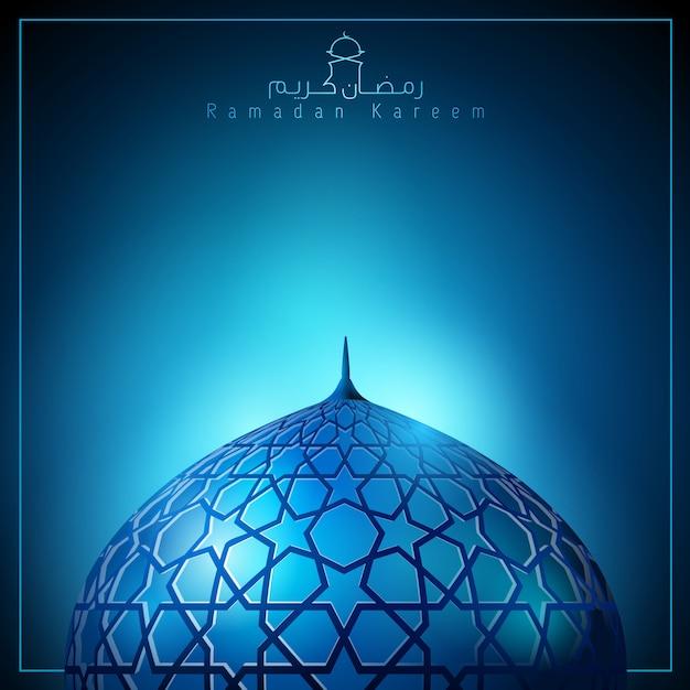 Ramadan kareem fond lumière lueur Vecteur Premium