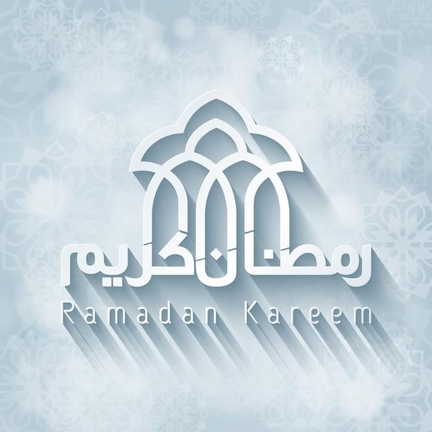 Ramadan Kareem Fond Avec Texte Arabe Et Motif Géométrique Pour La Célébration De La Carte De Voeux Vecteur Premium