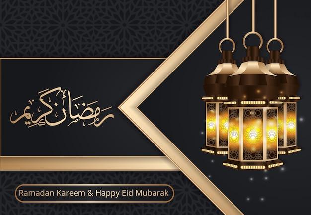 Ramadan kareem et heureux eid mubarak fond moderne Vecteur Premium