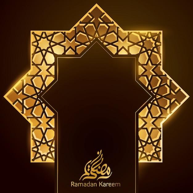 Ramadan kareem modèle de fond de voeux Vecteur Premium