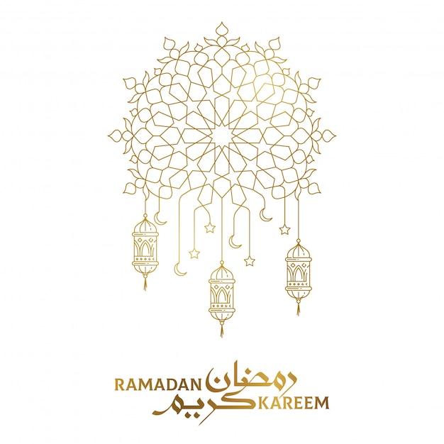 Ramadan kareem saluant la calligraphie arabe Vecteur Premium
