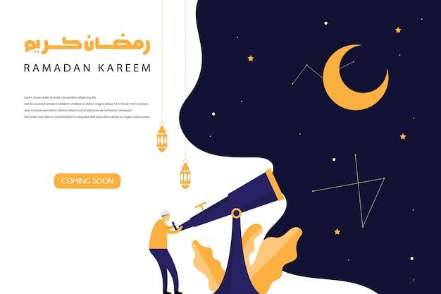 Ramadan kareem saluant l'illustration avec le télescope Vecteur Premium