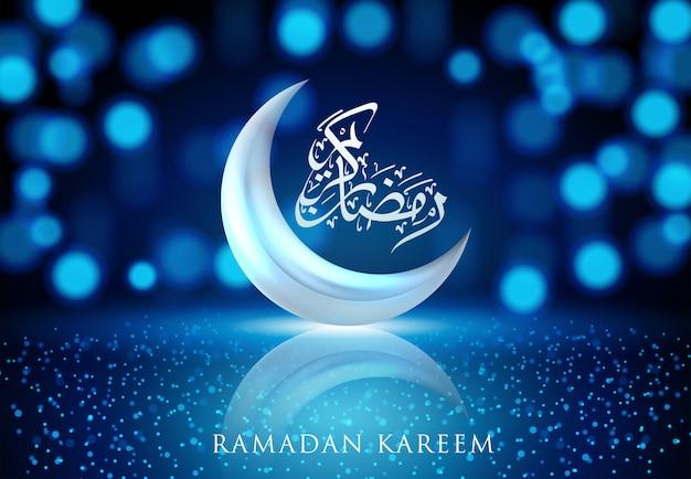 Ramadan kareem voeux Vecteur Premium