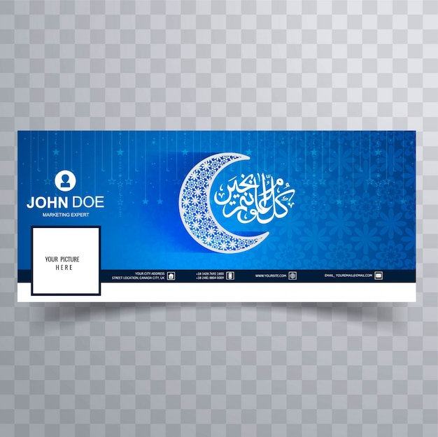 Ramadan kareen facebook cover Vecteur gratuit
