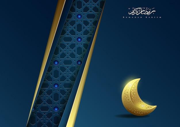 Ramadan karim fond islamique avec la lune Vecteur Premium