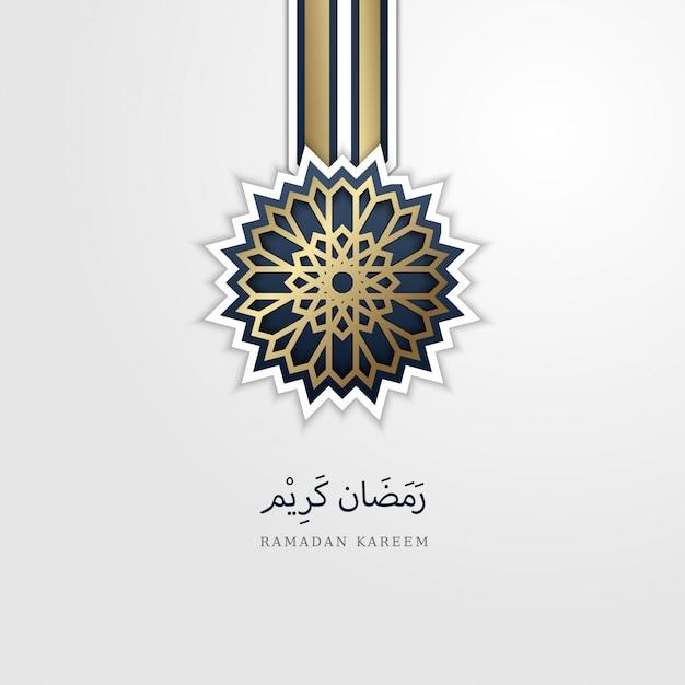 Ramadan karim avec fond islamique de mandala Vecteur Premium