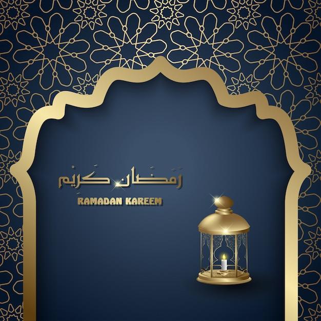 Ramadan karim avec lanterne fond islamique Vecteur Premium