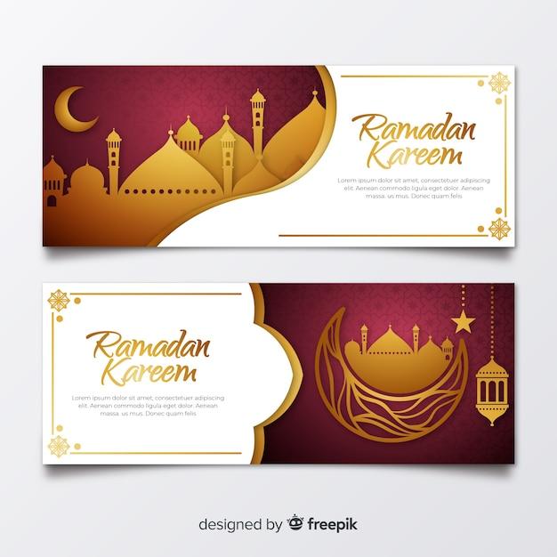 Ramadan Vecteur gratuit