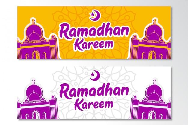 Ramadhan Kareem Bannière Vecteur Premium