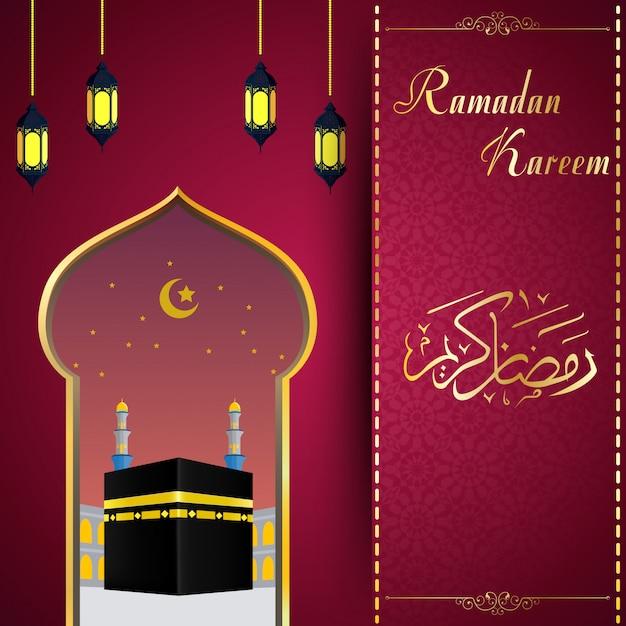 Ramadhan Kareem Avec Fond De Hajj Kaaba Vecteur Premium