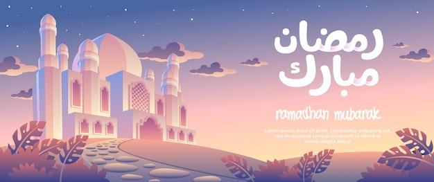 Ramadhan Mubarak Avec Coucher De Soleil Dans La Bannière Du Soir Vecteur Premium