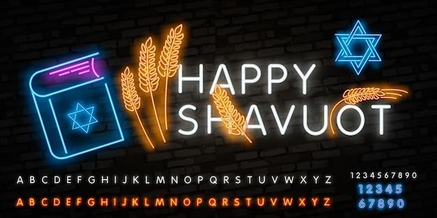 Réaliste au néon isolé du logo de la fête juive de chavouot Vecteur Premium