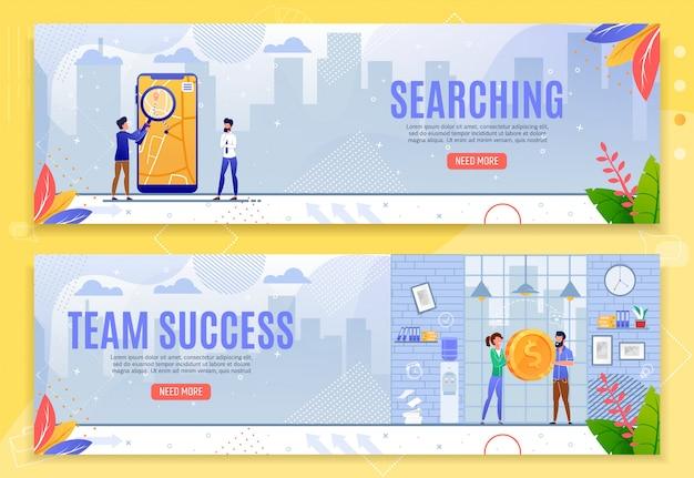 Recherche et réussite de l'équipe Vecteur Premium