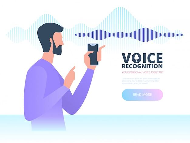 Reconnaissance Vocale. Concept De Technologie D'assistant Personnel De Voix Intelligente. Vecteur Premium