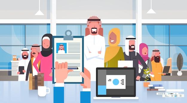 Recrutement main tenant cv choix du candidat du groupe de gens d'affaires arabes au bureau moderne concept de ressources humaines Vecteur Premium