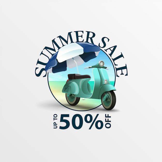 Réductions d'été Vecteur Premium