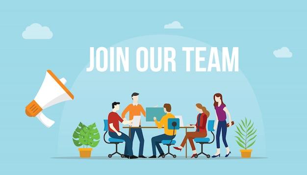 Rejoignez notre concept d'équipe Vecteur Premium