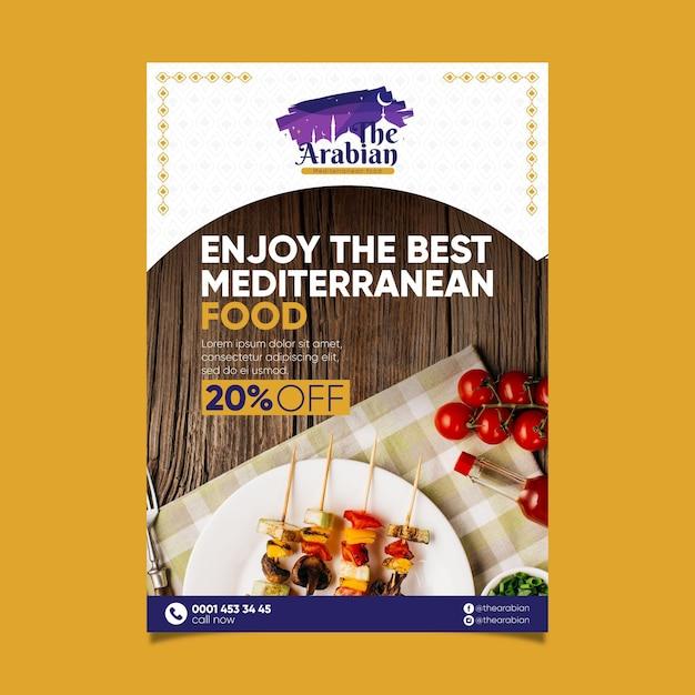 Le Restaurant Arabe Avec Un Délicieux Flyer Vecteur gratuit