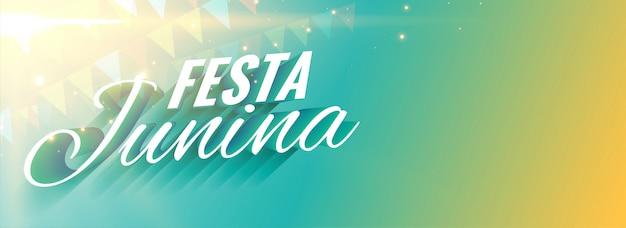 Résumé 3d festa junina Vecteur gratuit