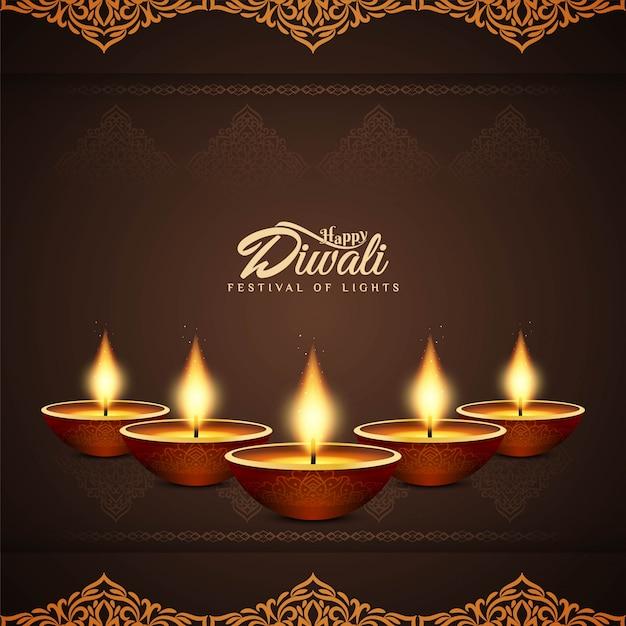 Résumé fête du joyeux diwali Vecteur gratuit