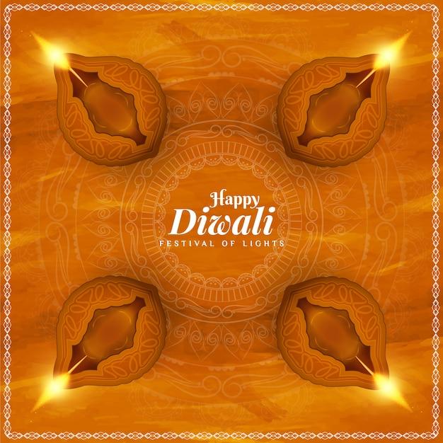 Résumé fond de festival indien heureux diwali Vecteur gratuit