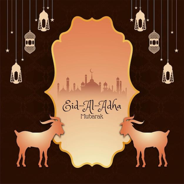 Résumé historique de l'eid islamique al adha mubarak Vecteur gratuit