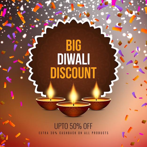 Résumé de l'offre de vente happy diwali Vecteur Premium