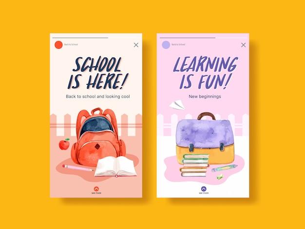 Retour Au Concept D'école Et D'éducation Avec Modèle Instagram Pour Les Médias Sociaux Et L'aquarelle De Marketing Numérique Vecteur gratuit