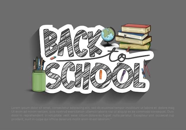 Retour aux accessoires d'école Vecteur Premium