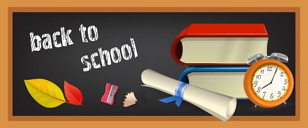 Retour à la bannière de l'école avec des livres Vecteur gratuit