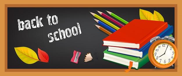Retour à la bannière de l'école avec une pile de cahiers Vecteur gratuit