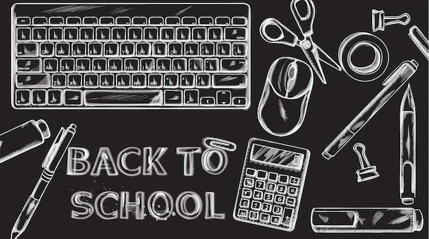 Retour à la bannière de l'école. promotion des fournitures scolaires, affiche publicitaire. dessin de contour de craie Vecteur Premium