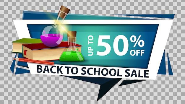 Retour à la bannière web discount vente école en style géométrique avec des livres et des flacons de produits chimiques Vecteur Premium
