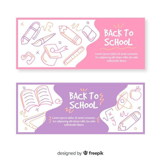 Retour à la collection de bannières scolaires Vecteur gratuit