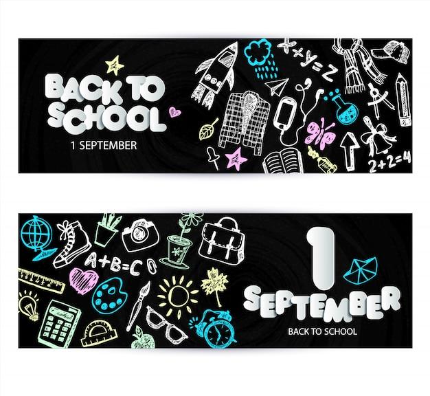 Retour à la conception de la bannière de promotion de l'école. tableau noir vector Vecteur Premium